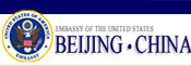 United States Embassy Beijing, China